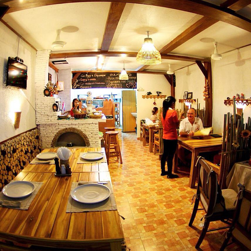 Русский ресторан «Самовар» / Russian restaurant «Samovar»