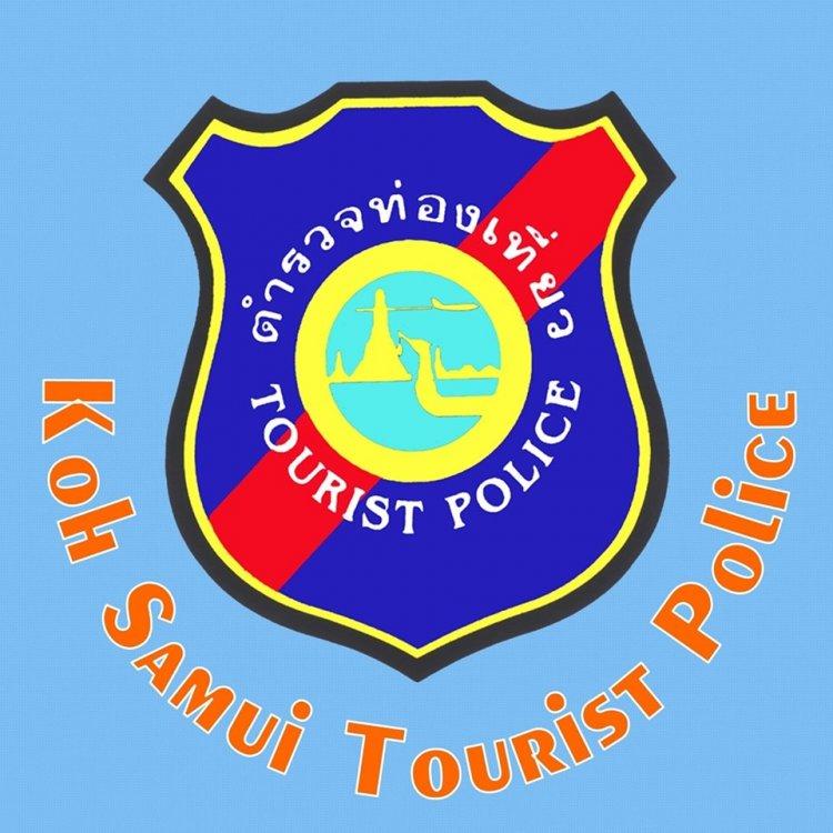 Tourist Police Nathon Koh Samui
