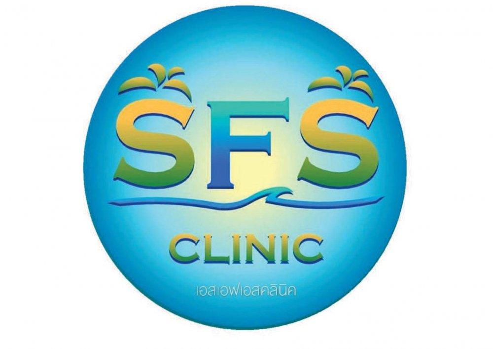 SFS CLINIC