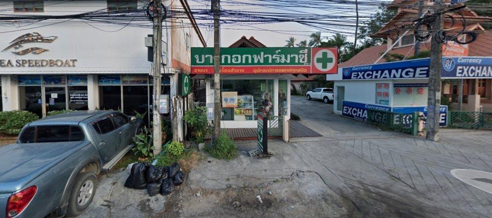 Bangkok pharmacy