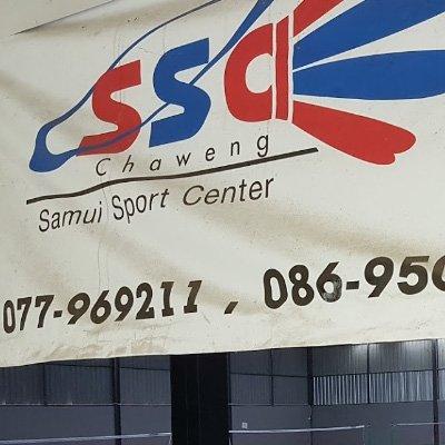 Samui Sport Center Badminton