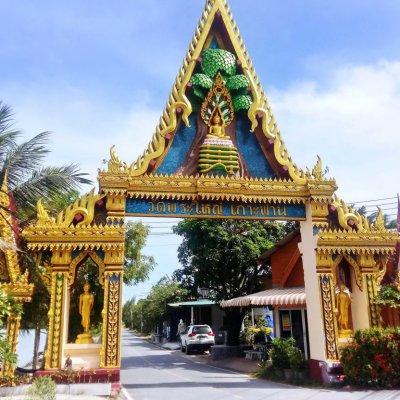 Wat Bo Phuttharam