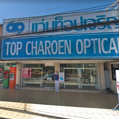 Top Charoen Optical