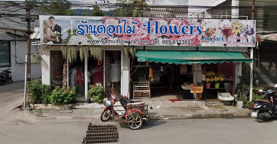 Flowers By Jack -Samui florist & online flower shop