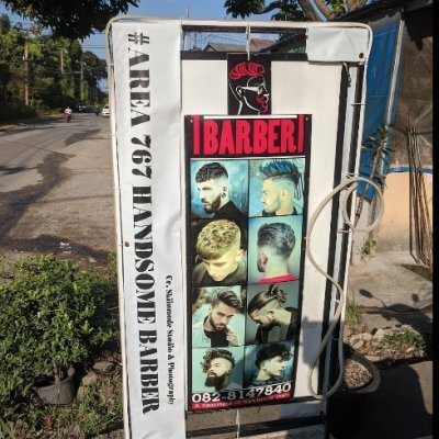 Area767 Handsome Barber Samui