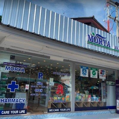 Morya Pharmacy 15