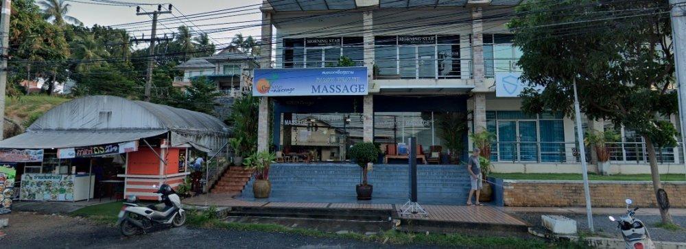 Samui Massage