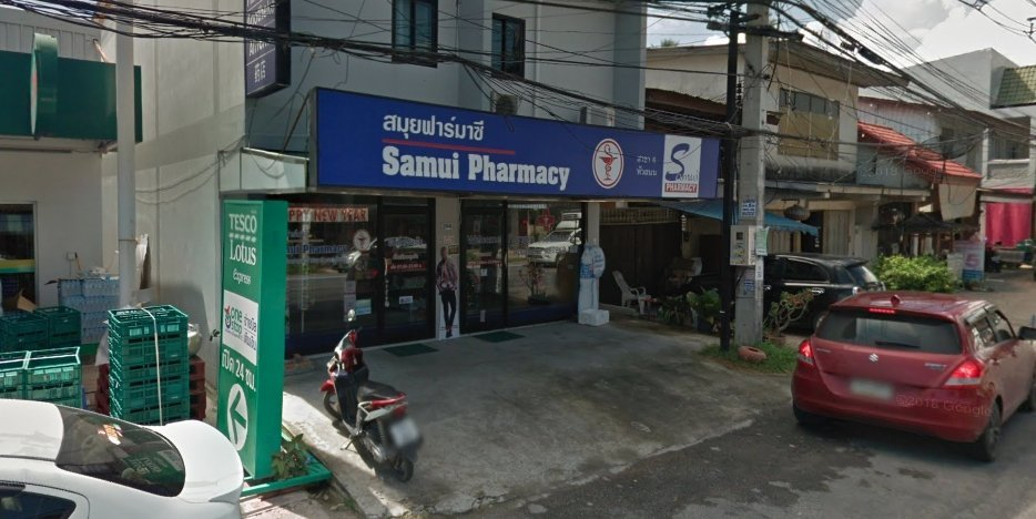 Samui Pharmacy 6