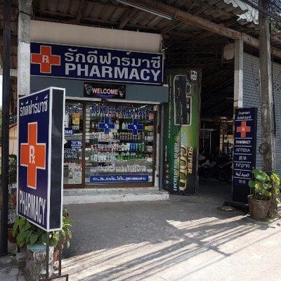 Pharmacy Rukdee