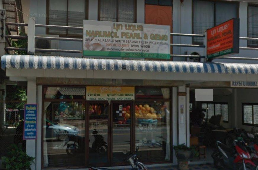 Naruemon Pearl Shop Samui