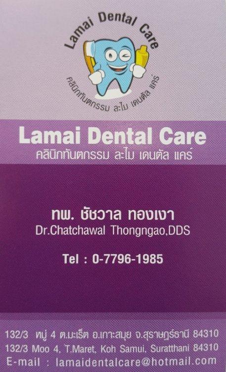 Lamai Dental Care