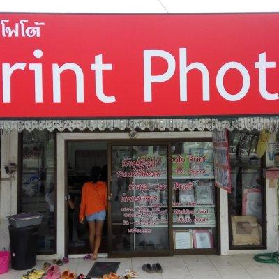 Print Photo