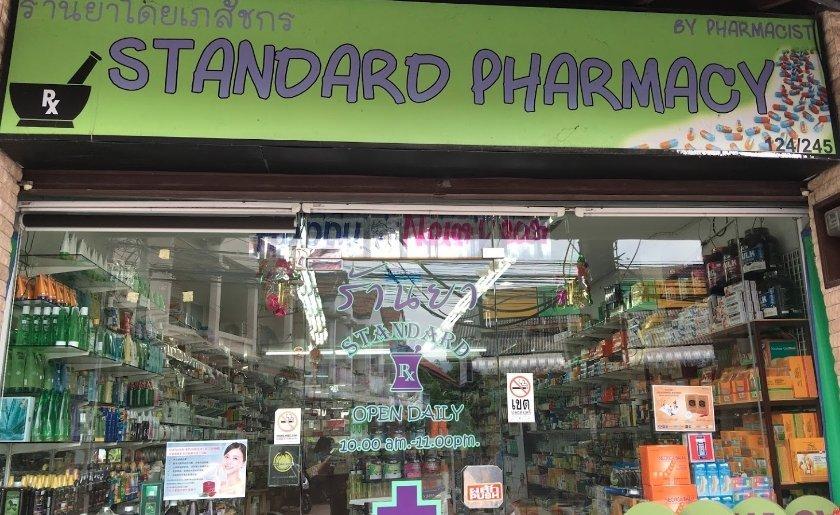 Standard Pharmacy