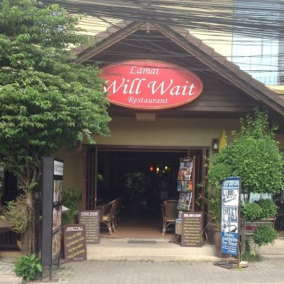 Will Wait Bakery & Restaurant