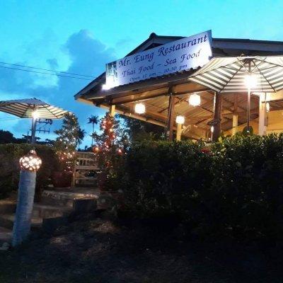 Mr. Eung Seafood Restaurant