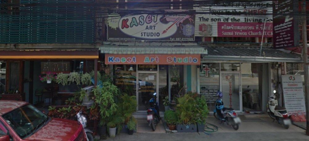 Kaset Art Studio