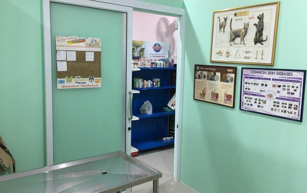 M. A. Vet Clinic