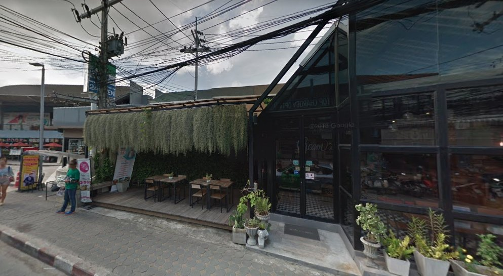 Health Land Shop Samui