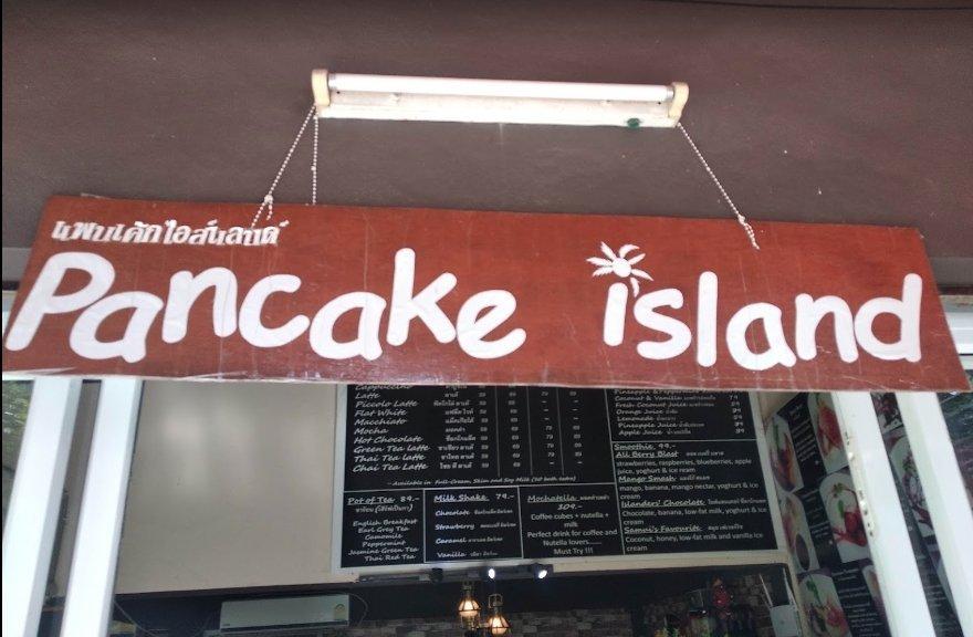 Pancakeisland