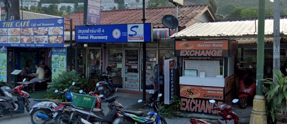 Samui Pharmacy