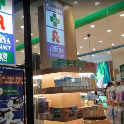 Morya Pharmacy 26