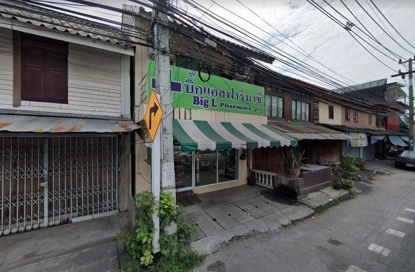Big L Pharmacy
