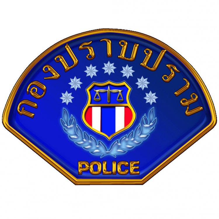 Bophut Traffic Police Box