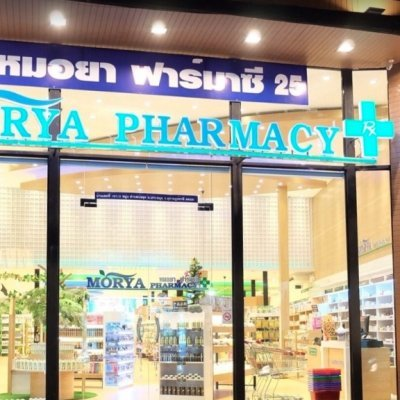 Morya Pharmacy 11