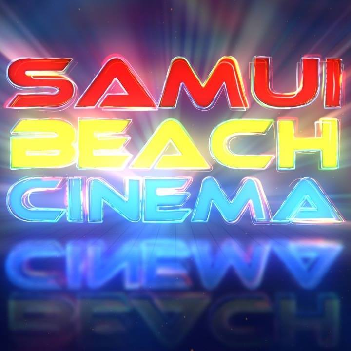 Samui Beach Cinema