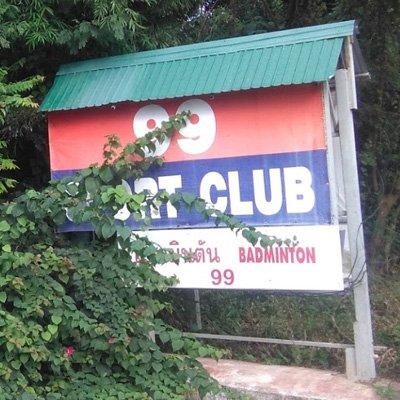 99 Sport Club
