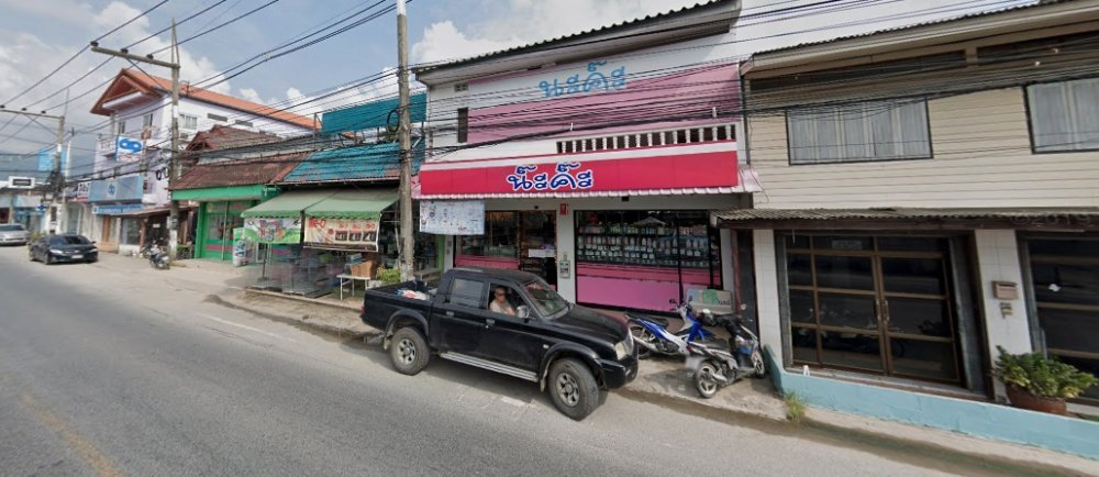 Nakka Shop Lamai Market Branch