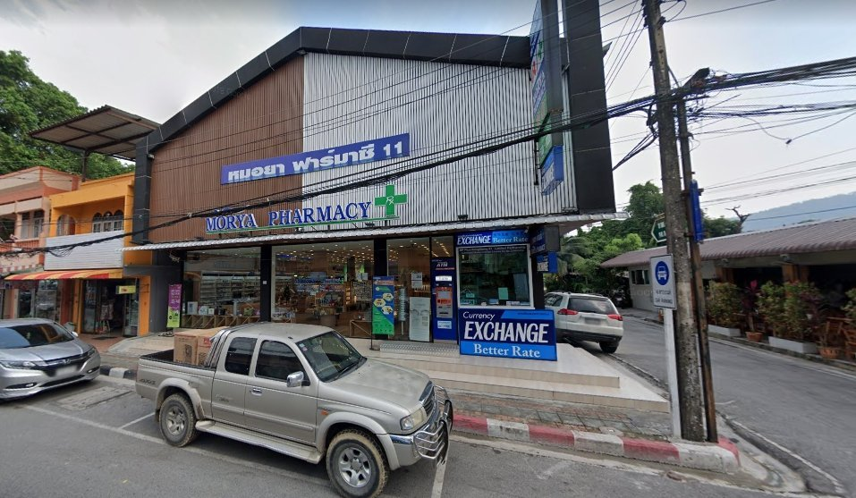 Morya Pharmacy 11