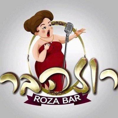 Roza Bar Koh Samui