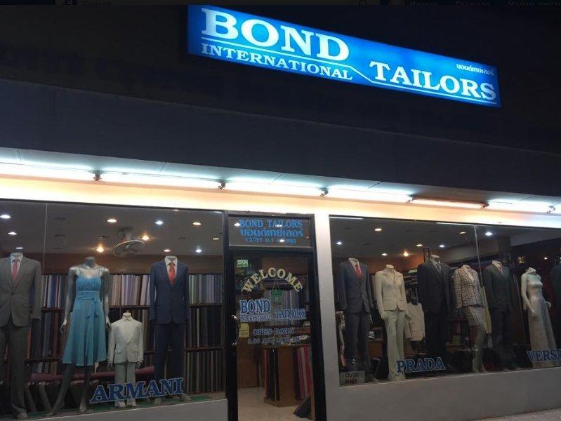 Bond Tailors International