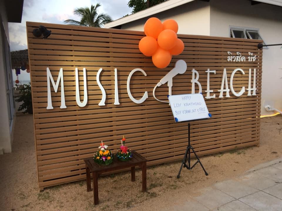 Music Beach