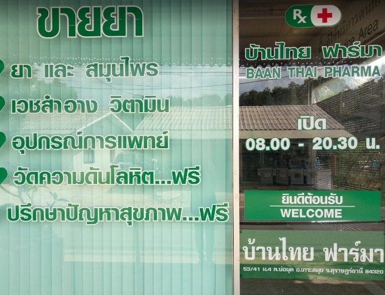 Baan Thai Pharma