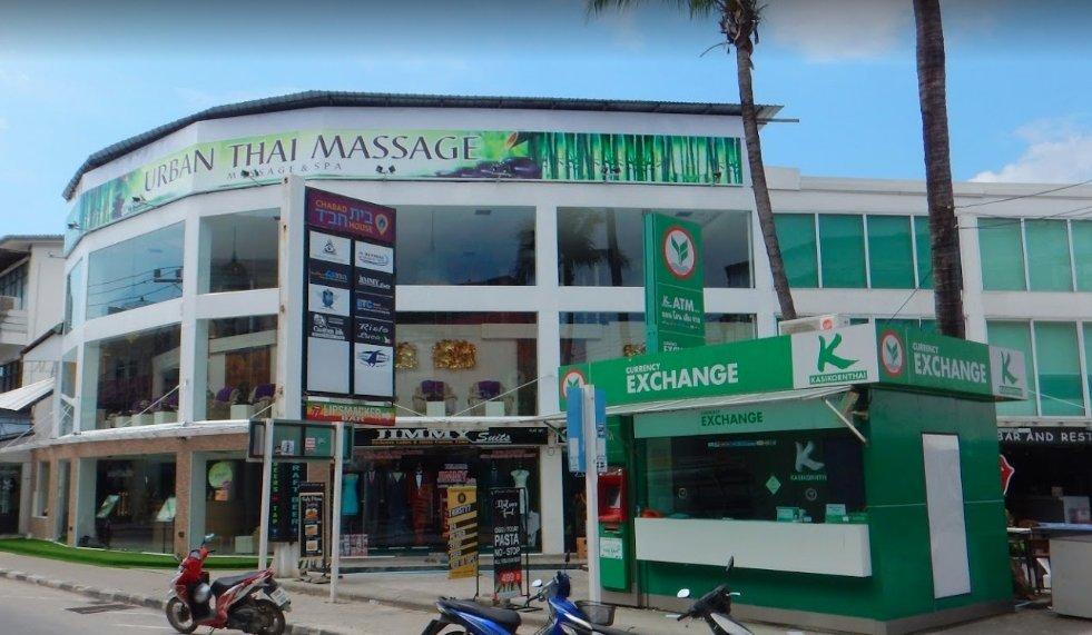 Urban Thai Massage