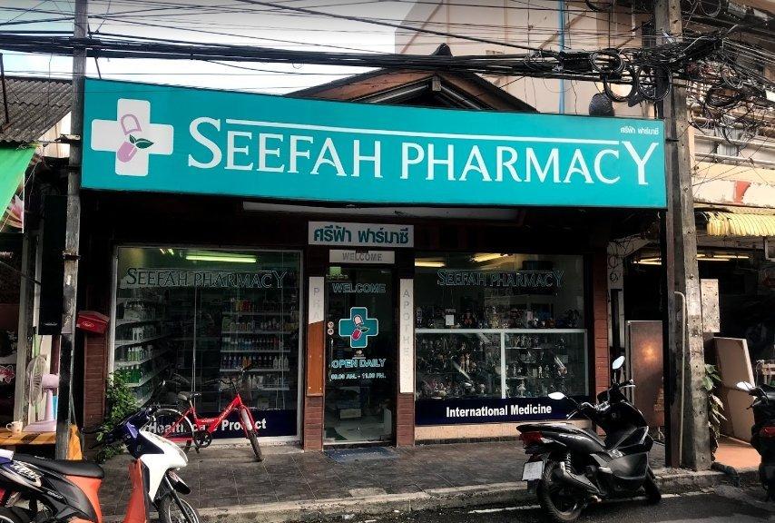Seefah Pharmacy
