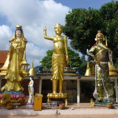 Wat Lamai Folklore Museum
