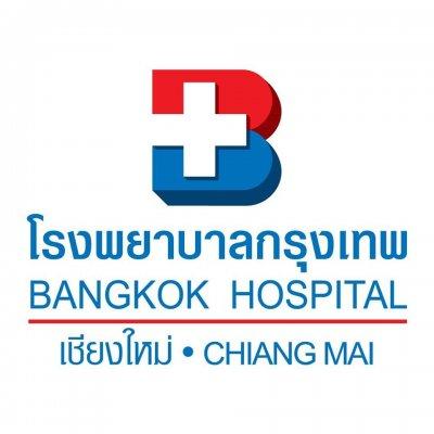 Bangkok hospital Samui