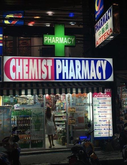 Chemist аптека