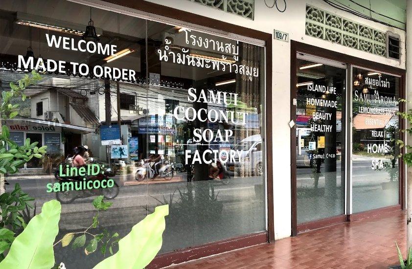 Samui Coconut Soap