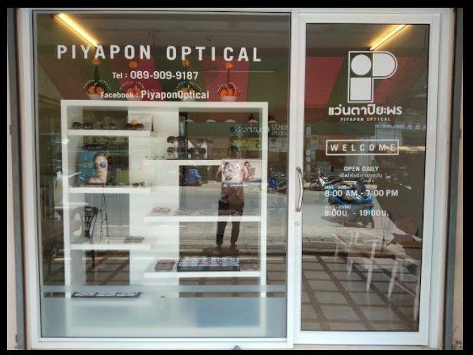 Piyapon optical