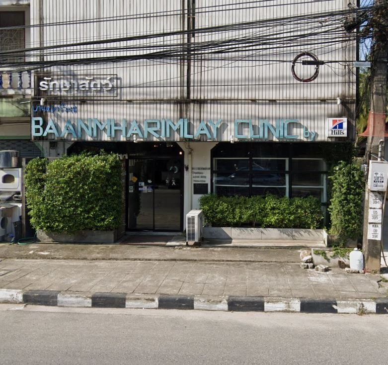 Baanmharimlay animal clinic and grooming nathon