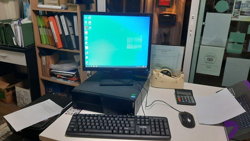 Samui Computer