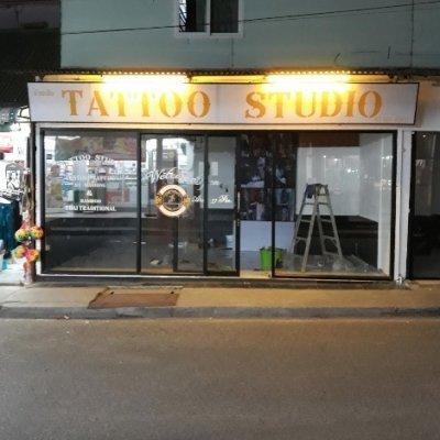 Koh Samui MR Bird Tattoo