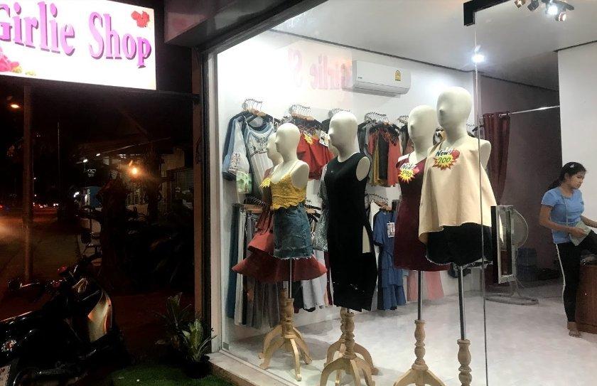Girlie Shop