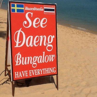 See Daeng Bungalows