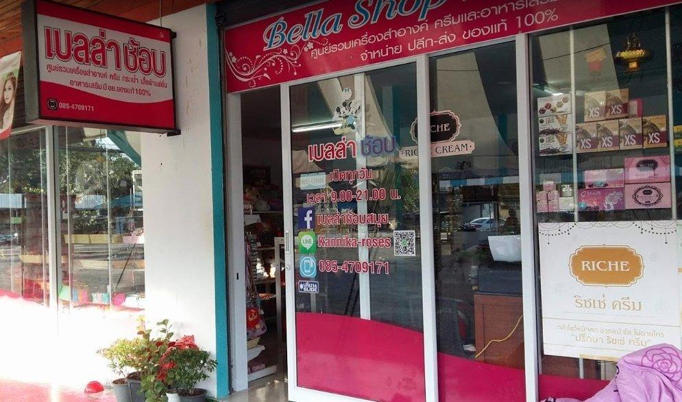 Bella Chop Shop