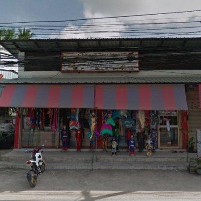 Winmac Shop Samui